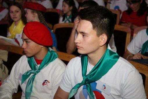 Республиканский съезд Российского движения школьников прошел на Алтае