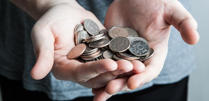 Жителям региона начислено 236 млн рублей имущественных налогов