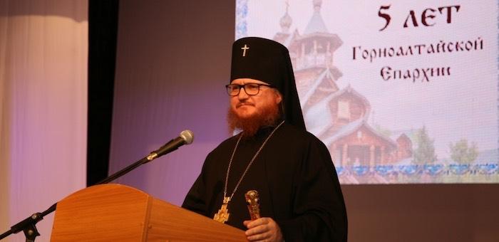 В Горном Алтае отпраздновали пятилетие епархии