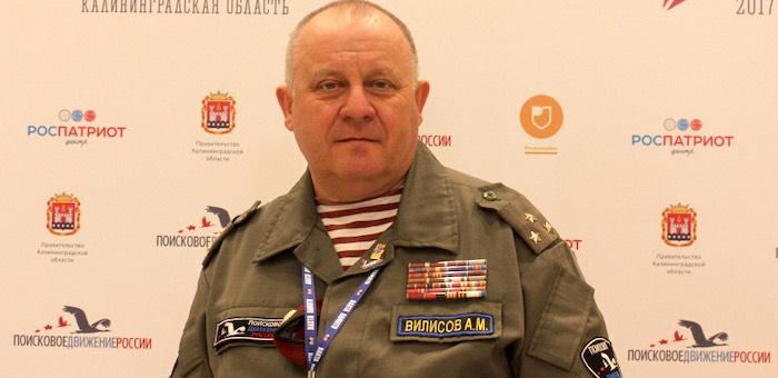 Александр Вилисов награжден почетной грамотой президента