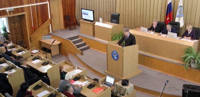 В парламенте состоялись публичные слушания по проекту бюджета