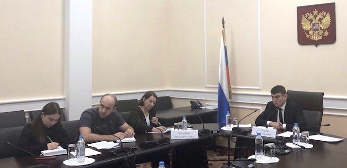 В Минстрое России обсудили ход работ по программе сохранения Телецкого озера