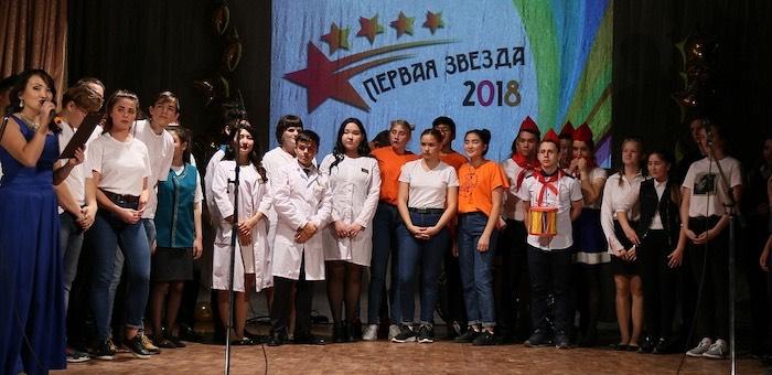 Первокурсники из экономического техникума победили в конкурсе «Первая звезда»