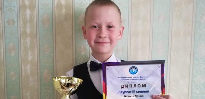 Юный музыкант из Горно-Алтайска стал призером международного фестиваля