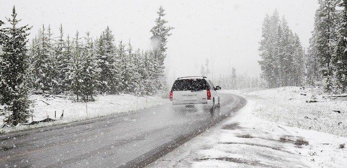 Штормовое предупреждение: усиление ветра, дождь и снег, похолодание