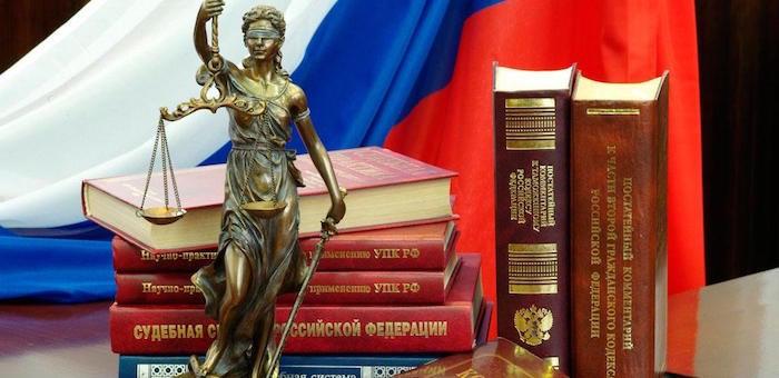Прокуратура требует запретить деятельность адептов «Ак-Тян»