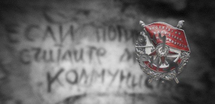 Последняя воля комсомольца Чевалкова