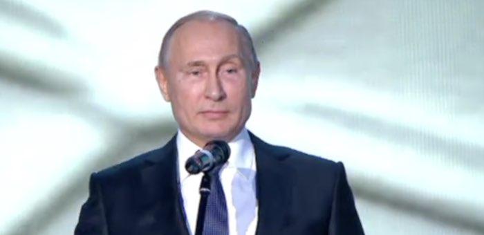 Владимир Путин поделился впечатлениями о Горном Алтае