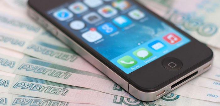 Дети установили на смартфон мамы программу, которая списала с ее счета 9 тыс. рублей