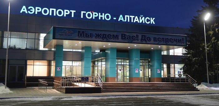 Ни нашим, ни вашим: аэропорту Горно-Алтайска не будут присваивать имя