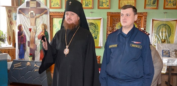 ОФСИН и епархия договорились о взаимодействии