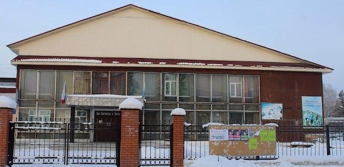 В Турочаке открыли кинотеатр