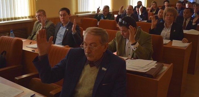 Депутаты утвердили стратегию развития Горно-Алтайска до 2035 года