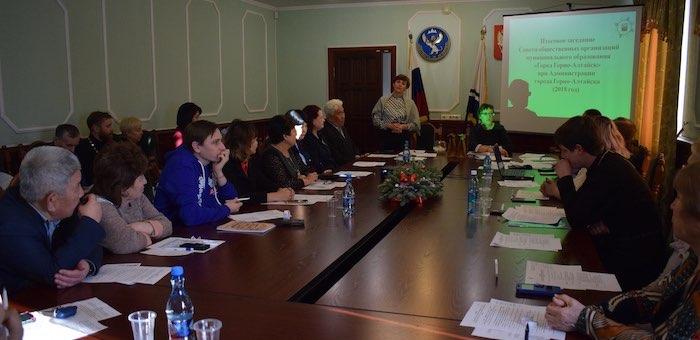 Совет общественных организаций подвел итоги работы за год