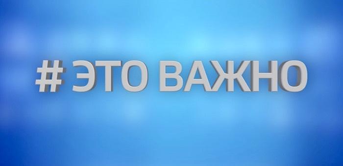 Начальник Управления ГИБДД ответит на вопросы телезрителей и читателей НГА