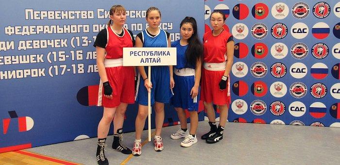 Девушки из Республики Алтай приняли участие в чемпионате Сибири по боксу
