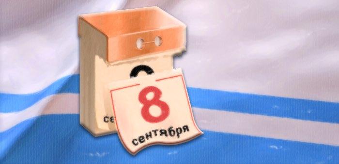 Избирком запланировал выборы главы и депутатов Госсобрания