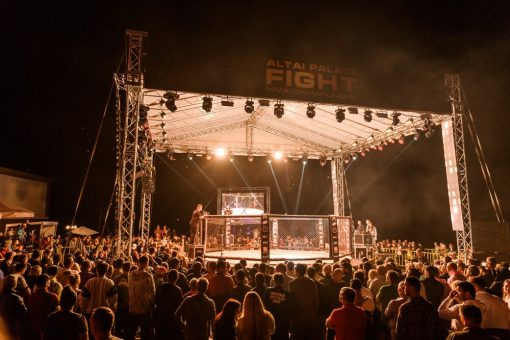Будет зрелищно: в Altai Palace пройдет бойцовско-светское шоу