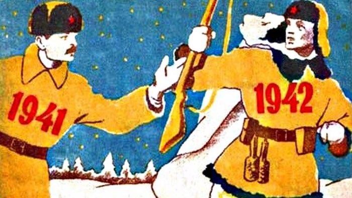 «Новогодний концерт» для фашистов и «невероятный драп» истинных арийцев