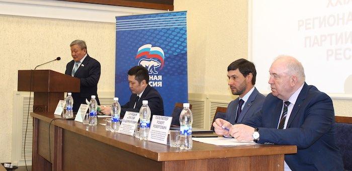 Обновлен руководящий состав регионального отделения «Единой России»