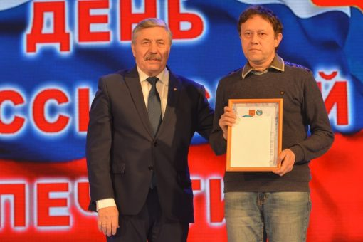 День печати отметили в Республике Алтай