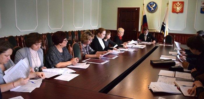 В мэрии обсудили реализацию государственной национальной политики