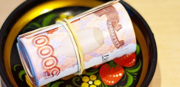 Поступления от НДФЛ в прошлом году увеличились на 460 млн рублей