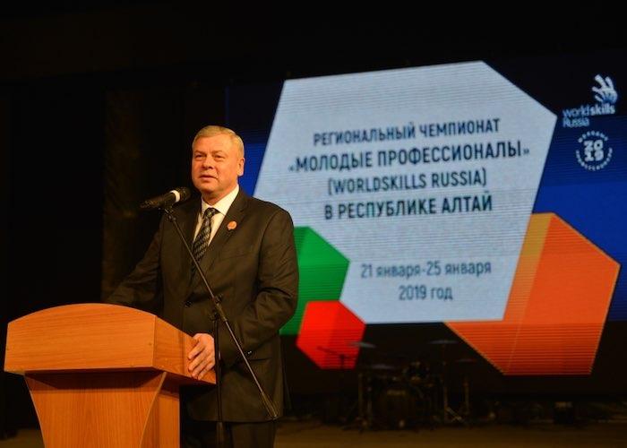 Чемпионат «Молодые профессионалы» стартовал в Республике Алтай