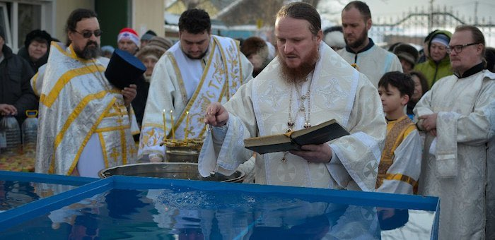 Расписание богослужений праздника Крещения