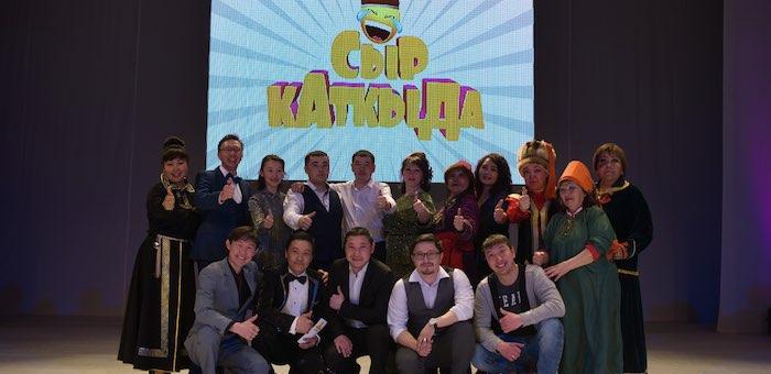 Гастроли шоу «Сыр Каткыда» пройдут в Республике Алтай
