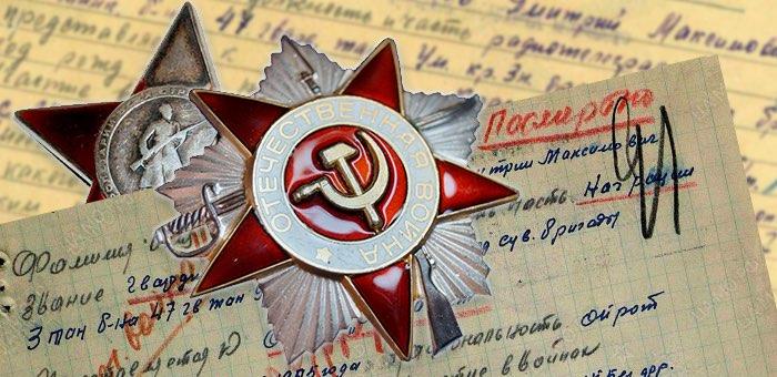 Беззаветно преданный народу и Родине гвардии сержант Попошев