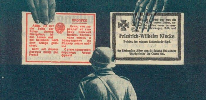 Своими радиопередачами морально разлагал фашистов