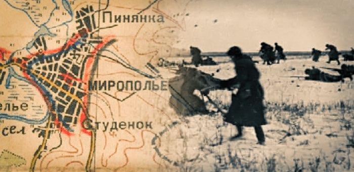 Первые победы воинов-сибиряков на Украине