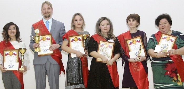 В Горно-Алтайске определены лучшие педагоги, воспитатели и учителя