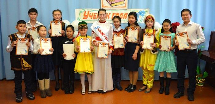 В Онгудае выбрали ученика года