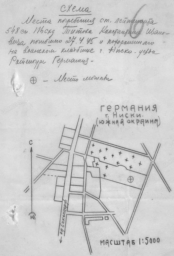 Героизм улаганского связиста в боях под Сталинградом