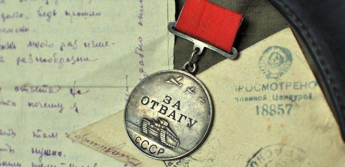 Первая медаль сержанта Горского