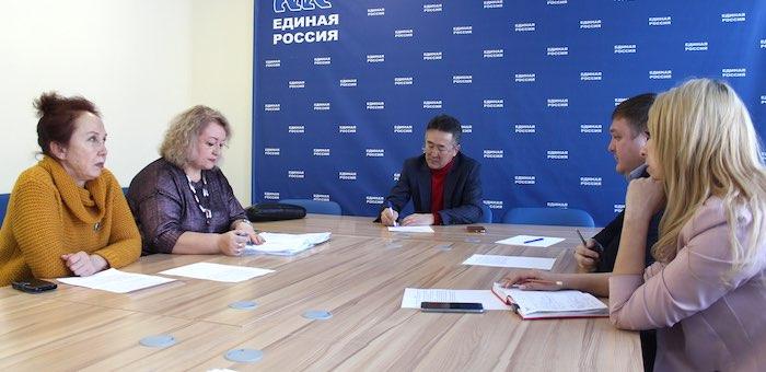 В «Единой России» обсудили перспективы и новые направления партпроекта «Культура малой Родины»