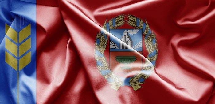 Ученый предложил переименовать Алтайский край в Приалтайский