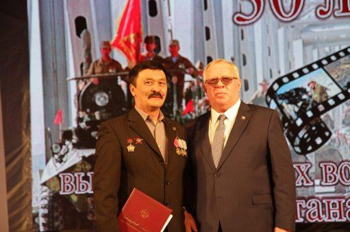 30-летие вывода советских войск из Афганистана отметили в Горно-Алтайске