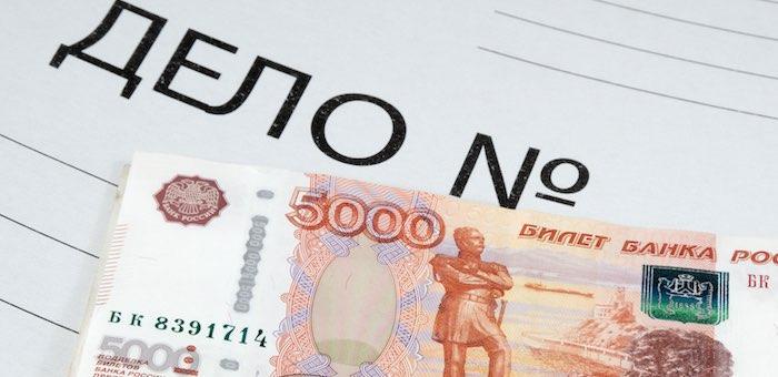 В надежде получить деревянный дом москвич отдал более миллиона чойскому мошеннику
