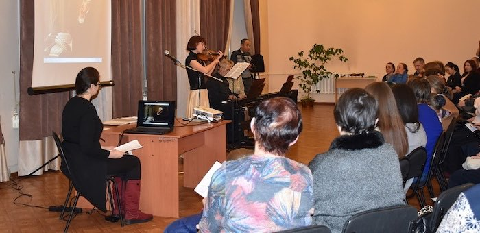 Вечер классической музыки прошел в Горно-Алтайске