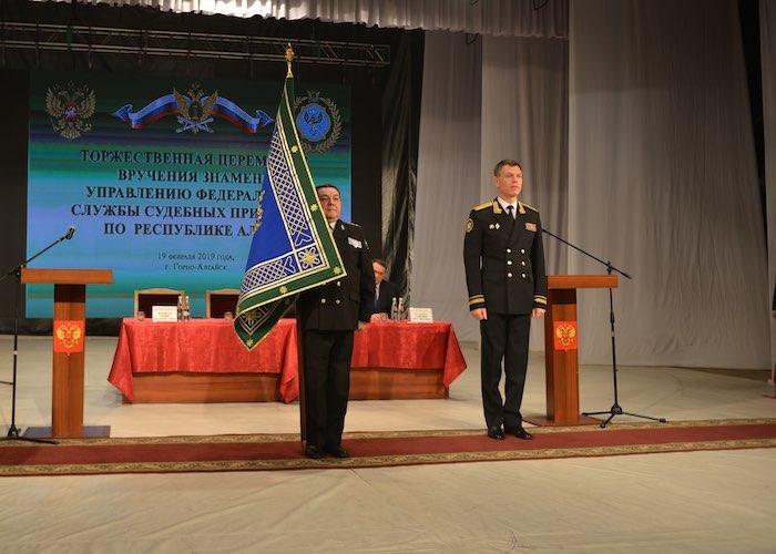 Главный судебный пристав России посетил Республику Алтай