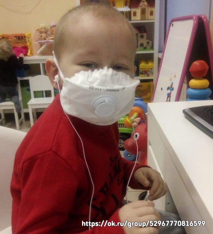 Помогите Никитке победить лейкоз! Исповедь мамы ребенка с тяжелым онкологическим заболеванием