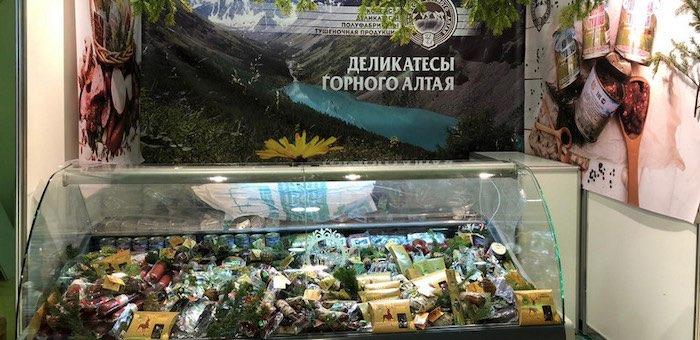 Онгудайские мясные деликатесы завоевали «золото» на международном конкурсе