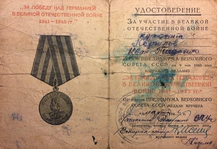 Ушел из жизни участник Великой Отечественной войны Иван Кергилов