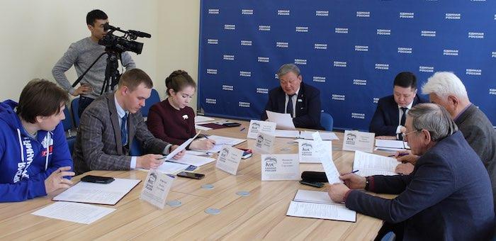 «Единая Россия» объявила о старте предварительного голосования