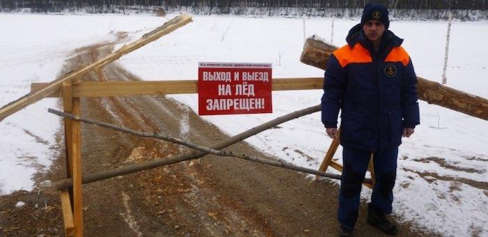 Три ледовые переправы закрыты в республике