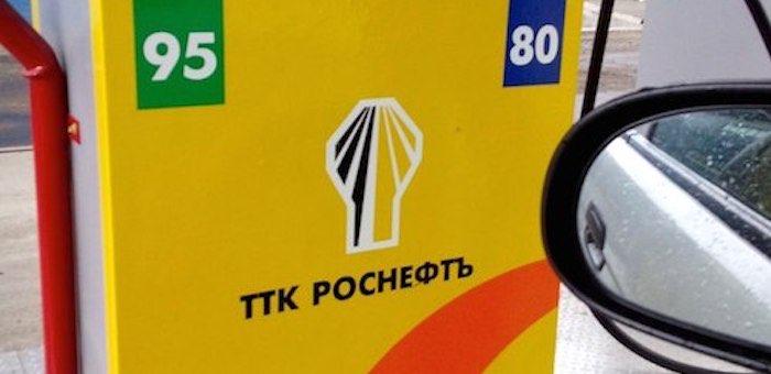 «Роснефтъ» оштрафовали на миллион за взятку