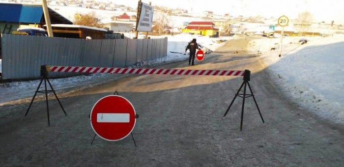 В Онгудае закрыта ледовая переправа через Урсул